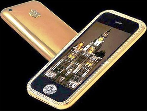 Supreme Gold Striker iPhone 3G - Expensive mobiles