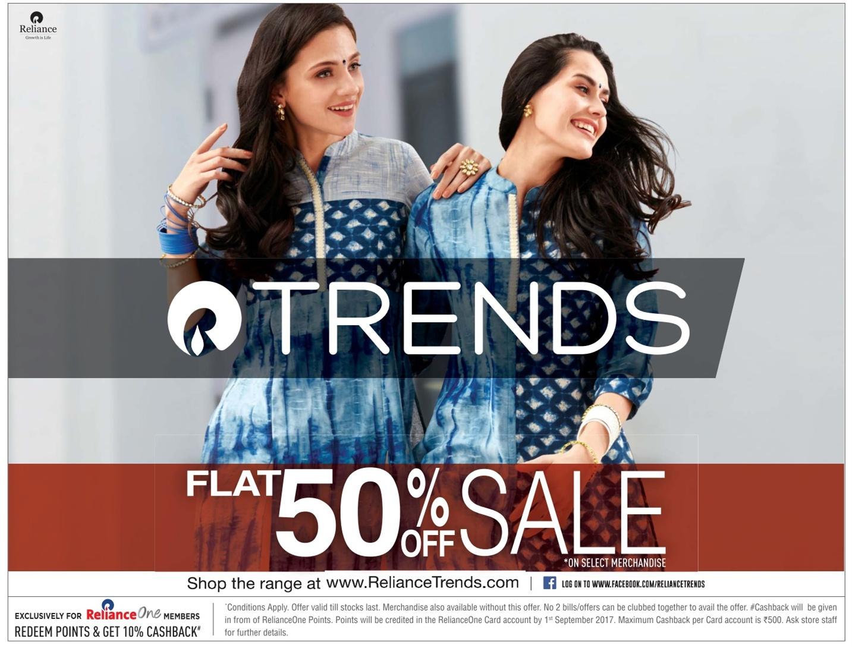 Reliance online shopping website